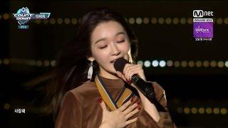 Davichi 다비치 - Don`t Say Goodbye (Live Jeju Island)