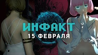 Ремейк Link's Awakening, RE2: The Ghost Survivors, сиквел Hollow Knight, Catherine: Full Body...