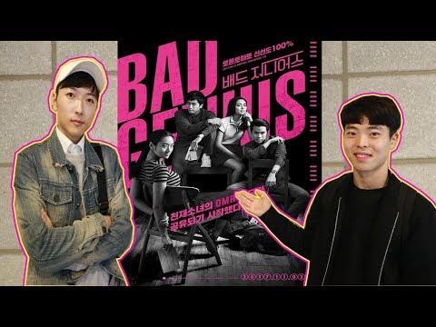 Koreans watch [Bad genius -Thai movie] in...