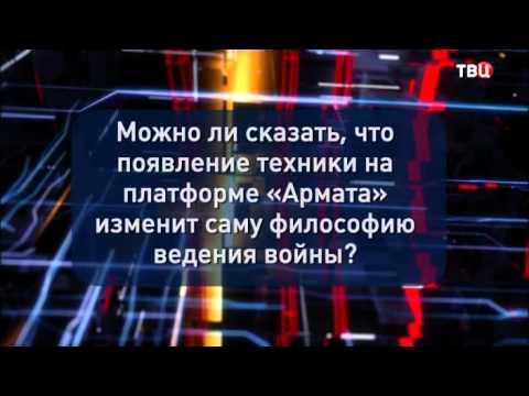 Интервью с Вячеславом Халитовым