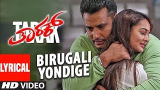 birugali-yondige-al-song-tarak-kannada-movie-songs-darshan-shanvi-srivastava