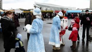 Minsk Christmas Jarmarka