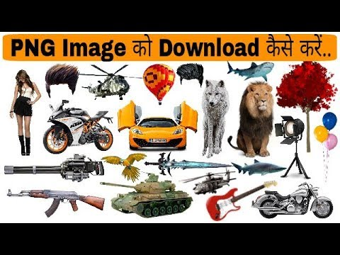 How To Download PNG Images|download all to all png|picsart png|png download|cb background