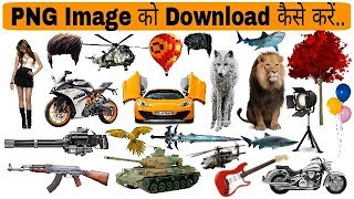 How To Download PNG Images download all to all png picsart png png download cb background
