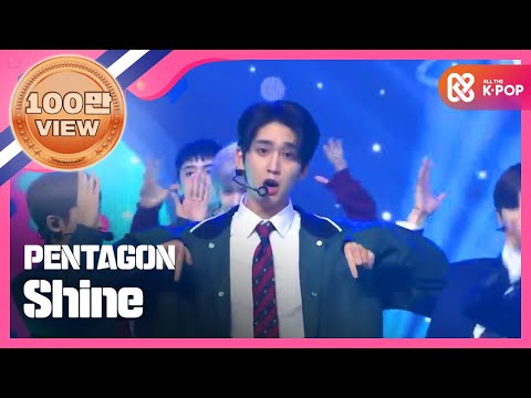 Show Champion EP.268 PENTAGON - Shine
