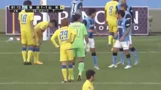 J2昇格プレーオフ山岸ゴール thumbnail