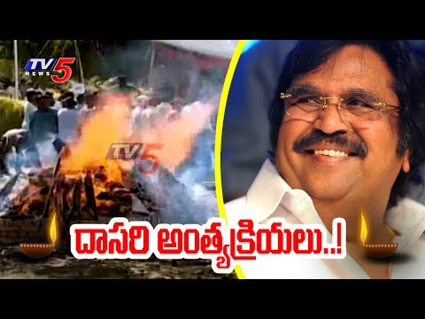 Dasari Narayana Rao Cremations | TV5 News