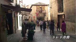 スペイン旅行NO5・マドリッド市街・プラド美術館・トレド