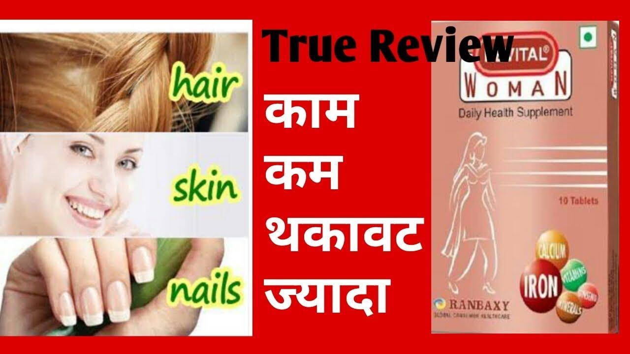 Revital H Women Review best multivitamin for women's for ...