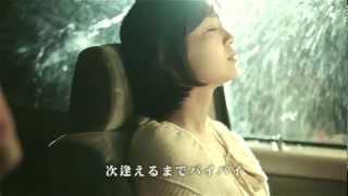 Miu / もう一度・・・feat.SHIN from CLIFF EDGE レコチョクからのダウ...