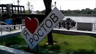 Набережная 2018 в Ростове на Дону