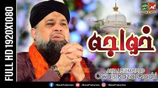 Tera Naam Khwaja Moinuddin   Muhammad Owais Raza Qadri   Beautiful Mahfil Naat Sharif
