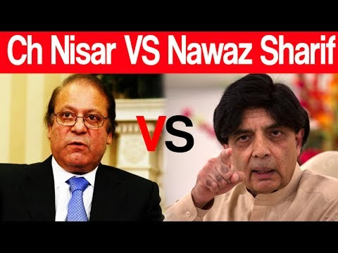Cabinet Meeting After Shocks | Ch Nisar Blasted on PML N Ministers