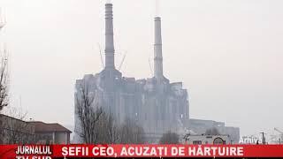SEFII CEO, ACUZATI DE HARTUIRE