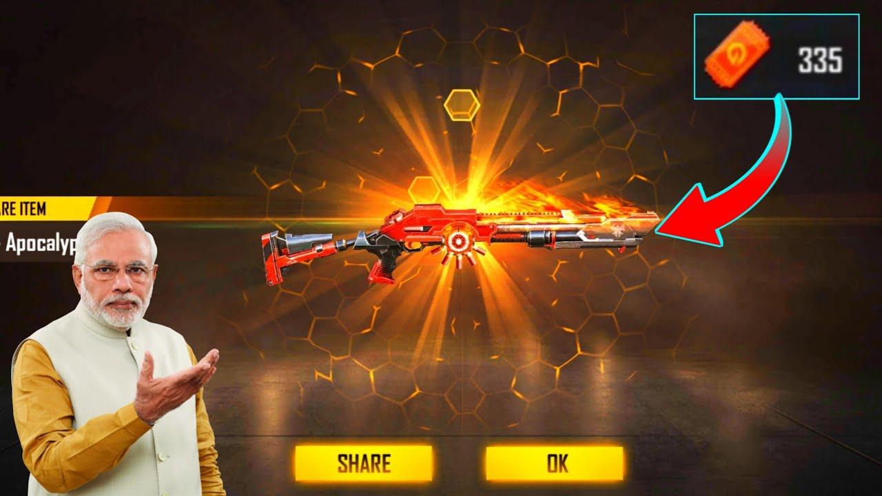 FINALLY I GOT APOCALYPTIC M1014 PERMANENT GUN SKIN || MG MORE