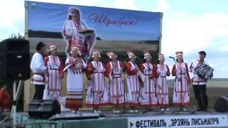 Эрзянь лисьмапря-2015 анс.