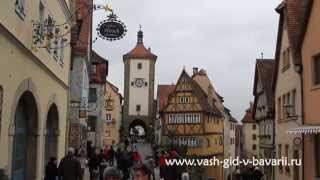 Ротенбург на Таубере - Рождество в Германии.