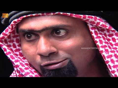 High School (హై స్కూల్ ) Telugu Daily Serial - Episode 42
