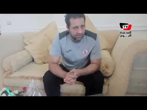 أحمد مرتضى: مستوى الزمالك غير جيد.. ونتمنى التعويض في البطولة الأفريقية  - 19:21-2017 / 5 / 21