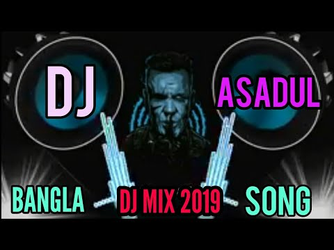 bangla-dj-song-2019-|-bangal-dj-2019-|-purulia-dj-song-|-durga-puja-song-nagpur-dj-asadul-mix-2019
