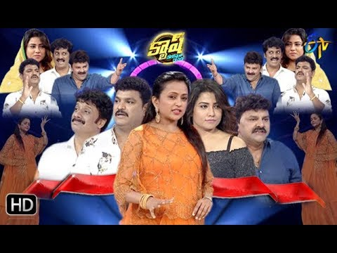 Cash | Utteej, Sameer, Shiva Reddy, Jyothi | 5th January 2019   | Full Episode | ETV Telugu