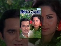 Zindagi Zindagi - Hindi Full Movie - Sunil Dutt, Waheeda Rehman - Best Movie