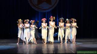 Шафрэль-Микс - Эстрадный танец