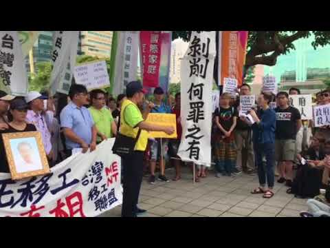 Group protests Vietnamese migrant worker's death
