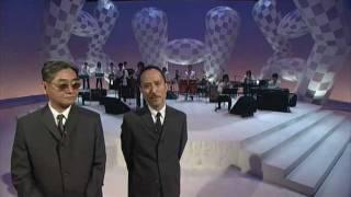 どてらYMO 2001 / イエローマジック劇場 6 細野ハウスの人々