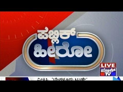 Public Hero   Yogesh From Bangalore  October 6th, 2016