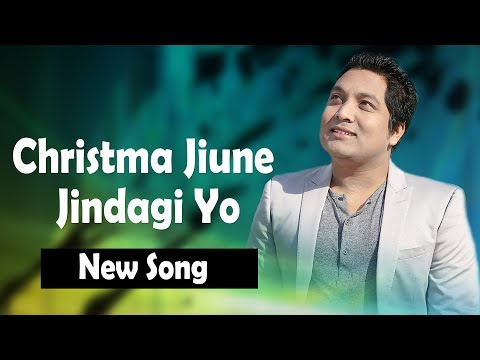 Christma Jiune Jindagi - Santosh Tirwa || New Nepali Christian Song 2017