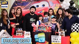Good Morning Pakistan - Yasir Nawaz & Danish Nawaz - 31st July 2019 - ARY Digital Show