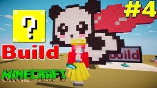 Minecraft : Lucky Build # 4 เปิดลักกี้บล็อคมาสร้างแพนด้าสุดน่ารัก