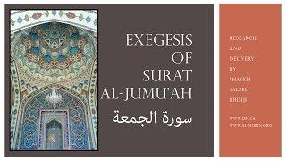 Commentary on Surah al-Jumu