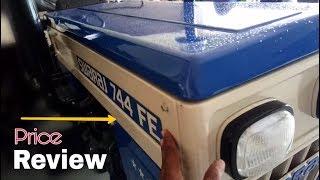ट्रैक्टर स्वराज 744 FE की पूरी जानकारी  | Swaraj 744 FE Tractor Full Specification & Price Details