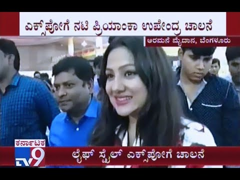 Actress Priyanka Upendra Inaugurated Tv9-News9 Lifestyle Expo 2018 At Palace Grounds