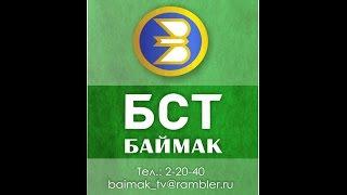 Салют победы 1945-2015(, 2015-03-24T04:52:54.000Z)