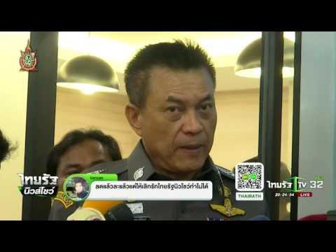 2 พยานคดีหญิงไก่พบตำรวจพรุ่งนี้ | 20-07-59 | ไทยรัฐนิวส์โชว์ | ThairathTV