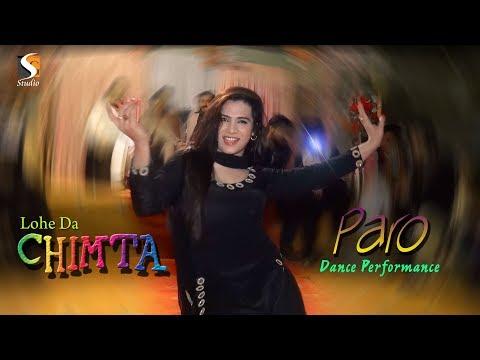 Lohe Da Chimta - Paro Dance  Performance - Sg Studio 2018