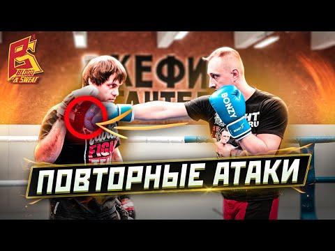 Успел попасть, соперник в дрова! Повторная атака в боксе. Эльмар Гусейнов