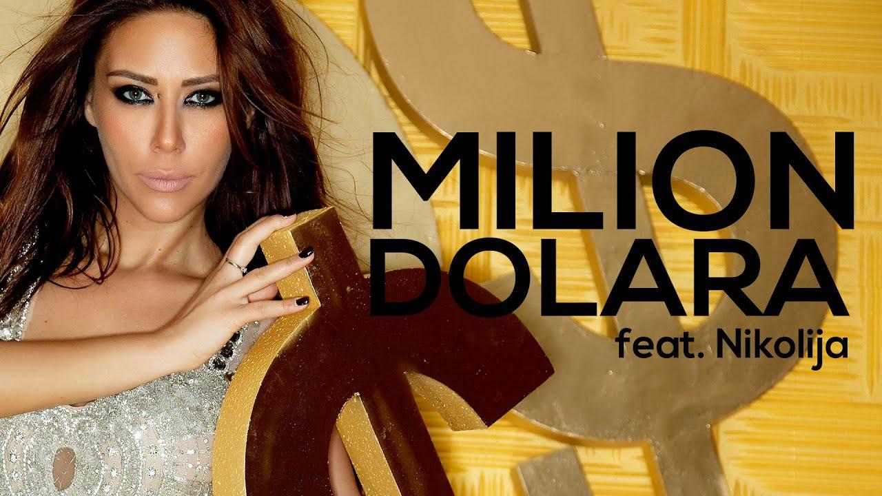 Ana Nikolic feat. Nikolija - Milion dolara - (Audio 2013 ...