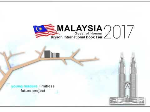 ITBM DBP MOE Malaysia Is Guest Of Honour Country At 2017 Riyadh International Book Fair