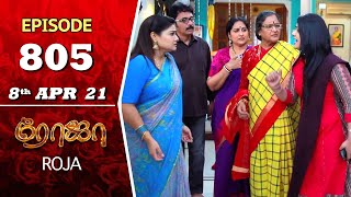 ROJA Serial | Episode 805 | 8th Apr 2021 | Priyanka | Sibbu Suryan | Saregama TV Shows Tamil