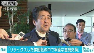 トランプ氏とゴルフ終え総理「率直な意見交換も」(19/05/26)