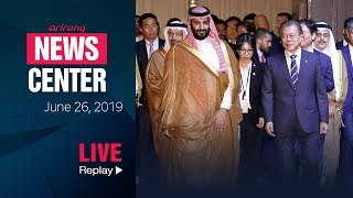 [LIVE/NEWSCENTER] N. Korea, U.S. engaged in talks over a possible third summit - 2019.06.26