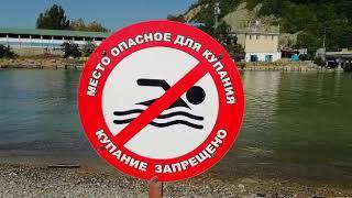 видео Туры в Лермонтово
