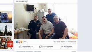 Олег Сенцов відвідав у лікарні колишніх політв'язнів