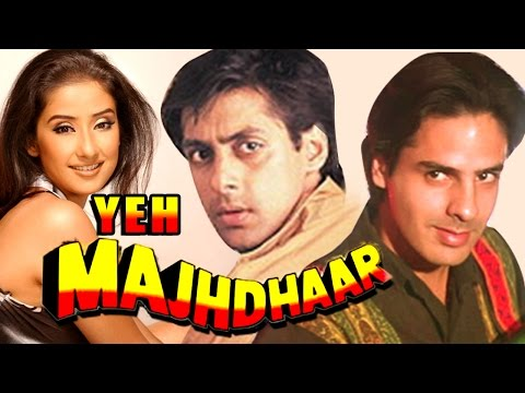 Yeh Majhdhaar (1996) Full Hindi Movie | Salman Khan, Manisha