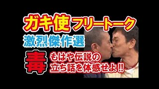 谷桃子ちゃんが妄撮 for iPhone で遊んでいます! 妄撮.com.
