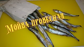 Мойва провесная/capelin is suspended